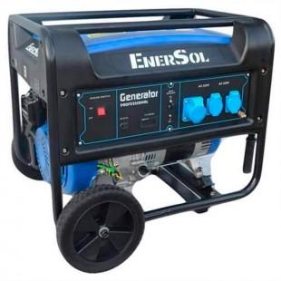 Бензиновый генератор EnerSol SG-7(B)