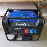 Бензиновый генератор EnerSol SG-8E-3 (B)