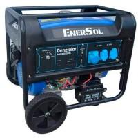 Бензиновый генератор EnerSol SG-8E(B)
