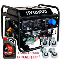 Бензиновый генератор HYUNDAI HHY 9010FE ATS