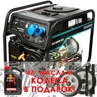 Бензиновый генератор HYUNDAI HHY 9020FE ATS