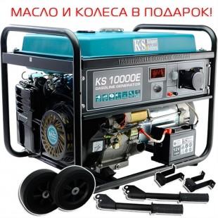 Бензиновый генератор Konner&Sohnen KS 10000E