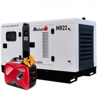 Дизельный генератор Matari MR22